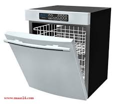 Admiral Appliance Repair Oshawa